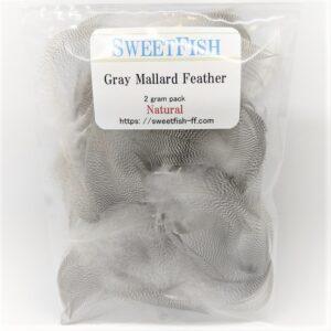 Gray Mallard Feather バルクパック
