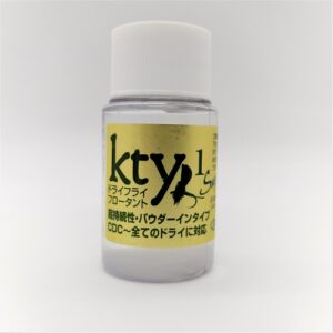 kty 1 液状パウダー フロータント