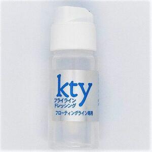 ktyフライラインドレッシング